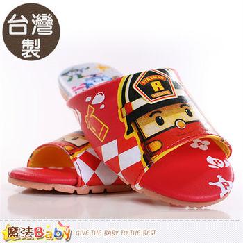 魔法Baby~兒童室內拖鞋 台灣製POLI卡通授權正品~sa51012