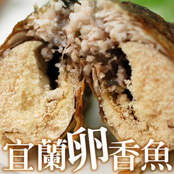 【築地一番鮮】宜蘭特選卵香魚5尾(200g±10%/尾)超值免運組