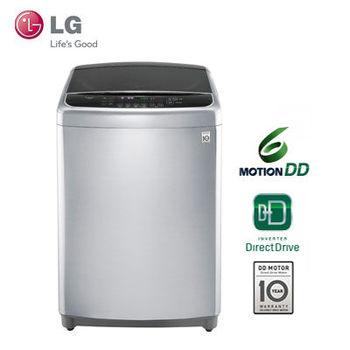 LG 樂金 6MOTION DD直立式變頻洗衣機 典雅銀 / 16公斤洗衣容量  WT-D165VG