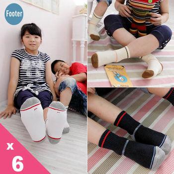 【Footer除臭襪】兒童簡約運動氣墊襪(F81L)-兒童款6雙入