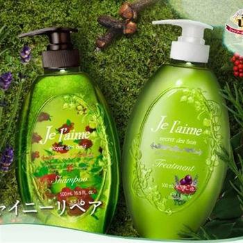 日本高絲KOSE Je laime植物果萃閃耀光澤洗髮+潤髮500ml