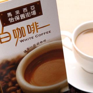 【怡保舊街場】3合1白咖啡(30gx192入)