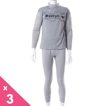 艾森豪印花圓領高領混搭刷毛發熱衣3套組8044-隨機選色
