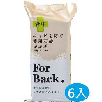 日本Pelican沛麗康 For Back 背部專用潔膚石鹼潔膚皂 135g*6入/組