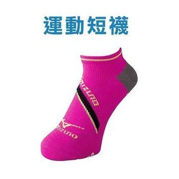 【MIZUNO】日製-男運動短襪-防滑 襪子 美津濃 日本製 桃紅