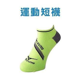 【MIZUNO】日製-男運動短襪-防滑 襪子 美津濃 日本製 芥末綠黑