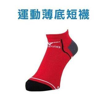 【MIZUNO】日製-男運動短襪-慢跑 防滑 美津濃 襪子 日本製 紅白