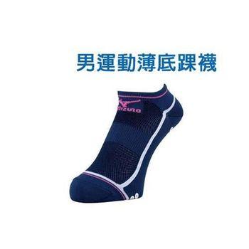 【MIZUNO】日本進口 男運動短襪-慢跑 防滑 美津濃  丈青桃粉