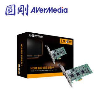 【圓剛 】H727 HDMI 三頻電視擷取卡