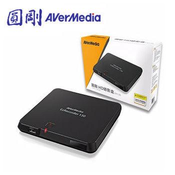 【圓剛 】 ER130 HD錄影盒