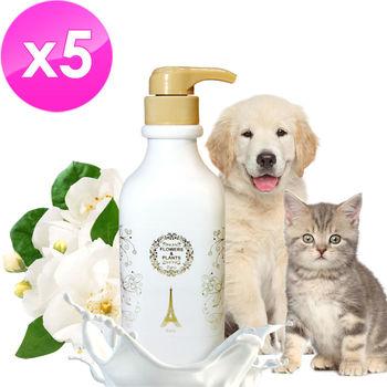 【愛戀花草】茉莉花精油 ★ 絲滑柔順寵物潤絲精 500MLx5瓶