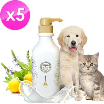 【愛戀花草】馬鞭草精油 ★ 絲滑柔順寵物潤絲精 500MLx5瓶