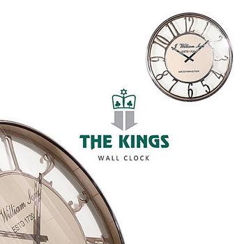 【THE KINGS】Don Quixote唐吉軻德復古工業時鐘