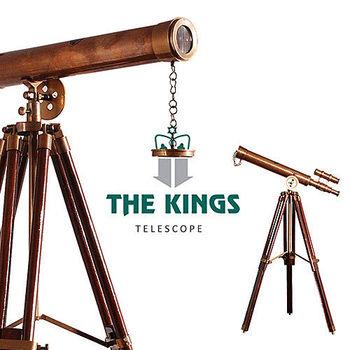 【THE KINGS】Science大人的科學復古工業西洋望遠鏡