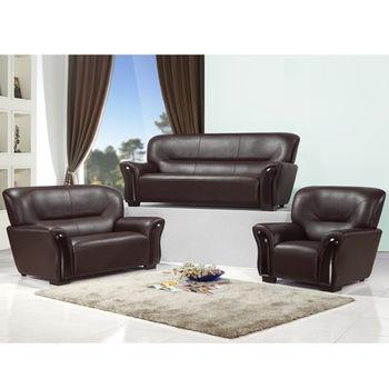 品生活 舒適雅致風格1+2+3人沙發(368)
