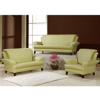 品生活 時尚簡約風格 1+2+3人沙發(808)