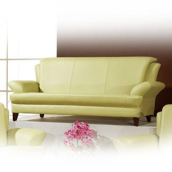 品生活 時尚簡約風格 3人沙發(808)