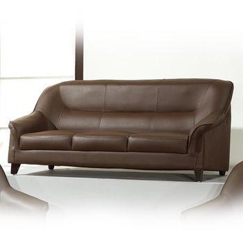 品生活 經典優雅風格3人沙發(809)