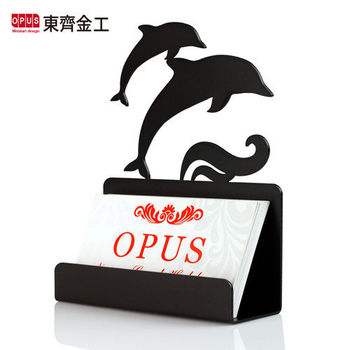 【OPUS東齊金工】歐式鐵藝名片座/高級名片架/會展用品/金屬商務名片盒(cade08 海豚)