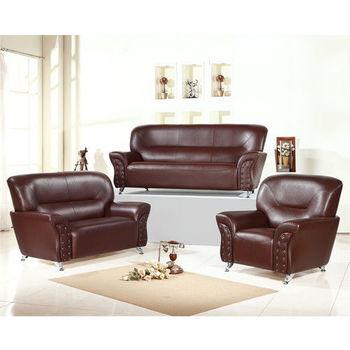 品生活 後工業風格造型 1+2+3人沙發(168)