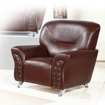 品生活 後工業風格造型1人沙發 -(168)