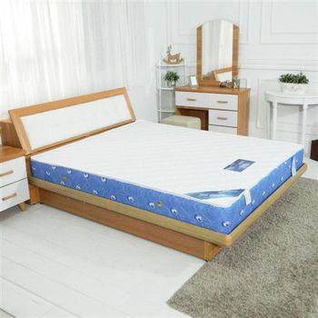 【時尚屋】3尺日式雙布色經典獨立筒彈簧床墊GA13-3