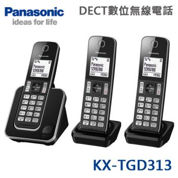 Panasonic國際牌 DECT數位無線電話(KX-TGD313)黑色