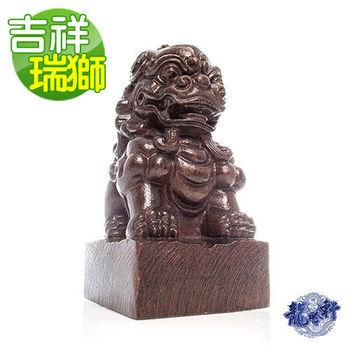 【龍吟軒】黑紫檀木 闢邪鎮宅吉祥瑞獅木雕工藝擺件 (小件)