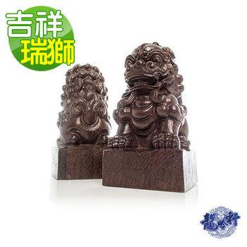 【龍吟軒】黑紫檀木 闢邪鎮宅吉祥瑞獅木雕一對工藝擺件 (小件)