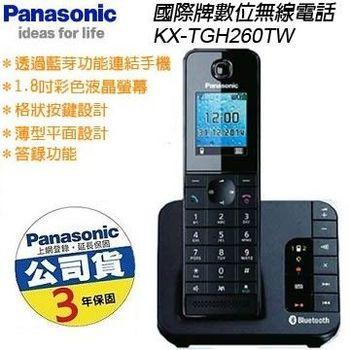 Panasonic DECT節能數位無線電話 KX-TGH260