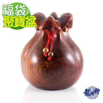 【龍吟軒】花梨木 福袋聚寶盆木雕工藝擺件 (大件)