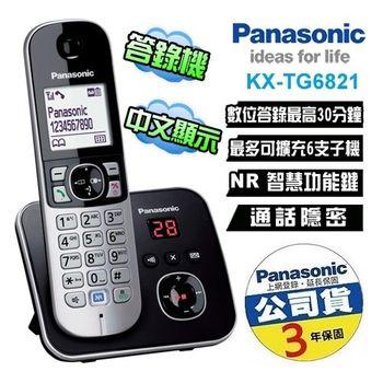 Panasonic DECT節能數位無線電話 KX-TG6821