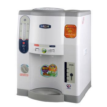 《晶工牌》 7公升節能科技全開水溫熱開飲機JD-1011