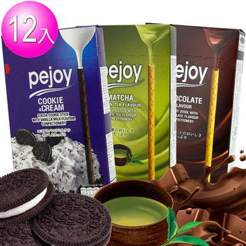 【glico固力果】pejoy 爆漿巧克力棒x 4盒入+爆漿抹茶巧克力棒x4盒+爆漿香草黑餅乾巧克力x4盒