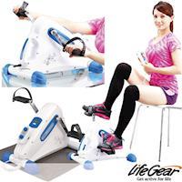 機 ^#36 4580~來福嘉 LifeGear~16062 Mini手足兩用電動健身車