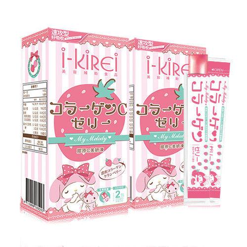 i-KiREi 美樂蒂膠原C美妍凍-草莓風味 (10條/盒)x2盒