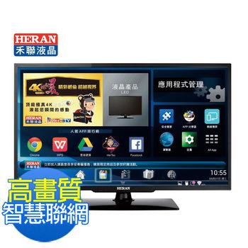 【HERAN禾聯】 50型 智慧聯網LED液晶顯示器+視訊盒(HD-50AC2)