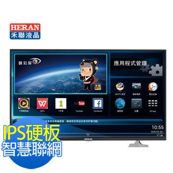 【HERAN禾聯】 43型 智慧聯網LED液晶顯示器+視訊盒(HD-43AC2)