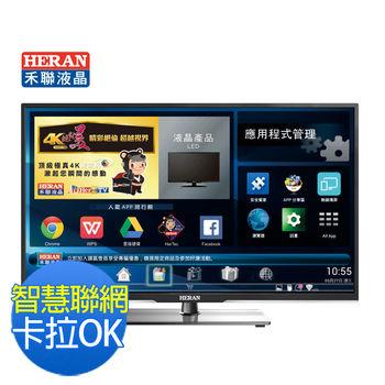 【HERAN禾聯】 58型 智慧歡唱LED液晶顯示器+視訊盒(HD-58AC3)