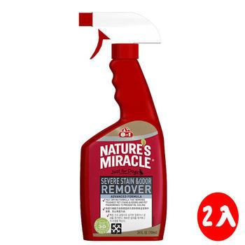 【8in1】美國 自然奇蹟 活氧酵素去漬除臭噴劑(清新香味) 24oz/709ml X 2入
