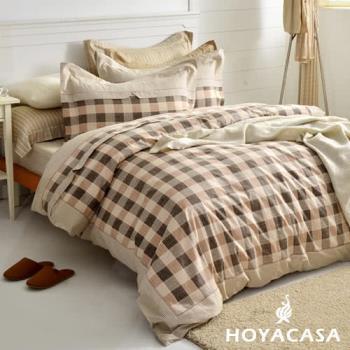 【HOYACASA】完美空間 純棉加大四件式兩用被床包組(天絲入棉30%)