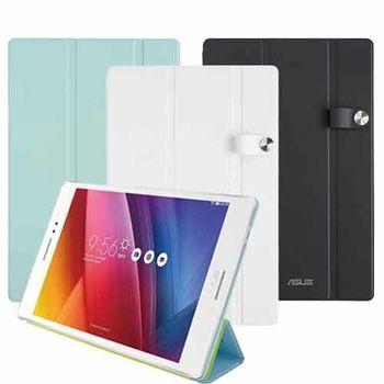 ASUS 華碩  ZenPad S 8吋 原廠多功能保護套 ( Z580CA / Z580C )