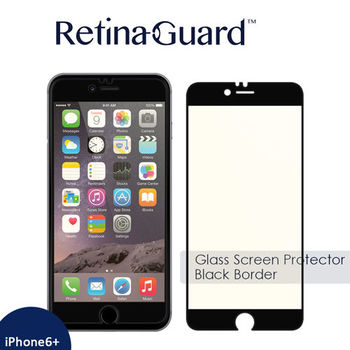 RetinaGuard 視網盾 iPhone6s/6 Plus (5.5吋) 防藍光9H鋼化玻璃保護貼 - 黑框