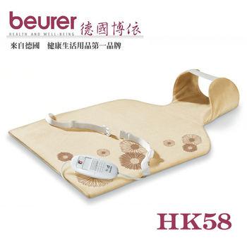 【德國博依Beurer】頸背專用熱敷墊(未滅菌)HK58