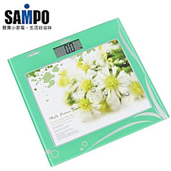 【聲寶SAMPO】相框時鐘電子體重計-(BF-L1108ML)綠