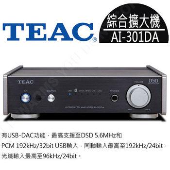 TEAC AI-301DA 綜合擴大機