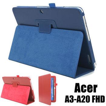 宏碁 Acer Iconia Tab 10 A3-A20 A3-A20FHD 可斜立專用平板電腦皮套 保護套