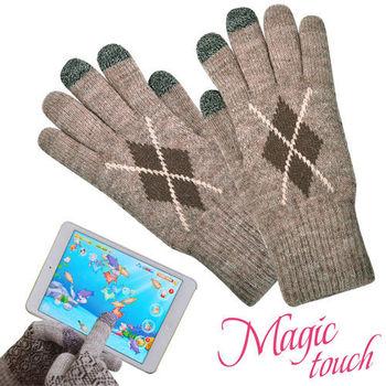 【Magic Touch】第三代保暖電容式螢幕觸控手套(菱格咖啡25cm)