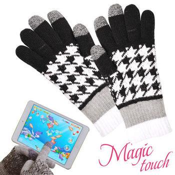 【Magic Touch】第三代保暖電容式螢幕觸控手套(千鳥黑白24cm)