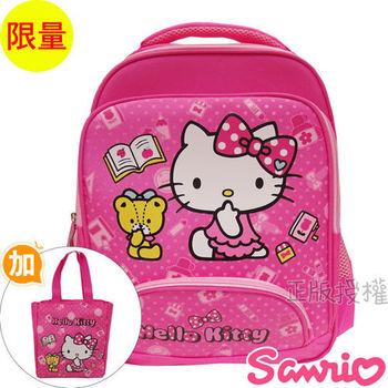 【Hello Kitty凱蒂貓】書包+提袋-俏麗安全反光款(粉色)